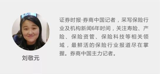 亚洲必赢手机怎么玩 - 重庆大雾黄色预警信号