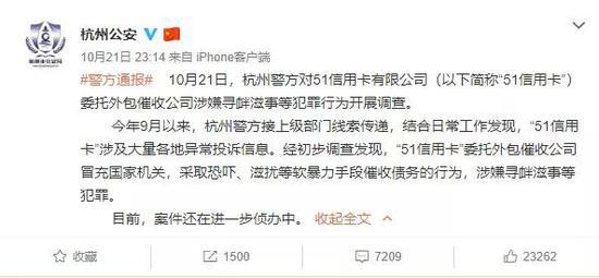 「s9娱乐」*ST中绒:法院裁定批准公司重整计划