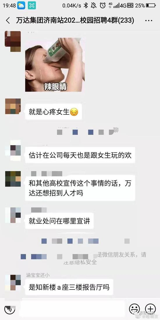 虎途国际口碑好,中国枭龙战机又斩获一个大客户:宁可分期付款 也要大批购买!
