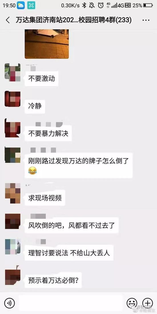 """通博彩票最新官方网址·新京报评""""过期疫苗""""事件:别让错拿疫苗""""惊魂"""""""