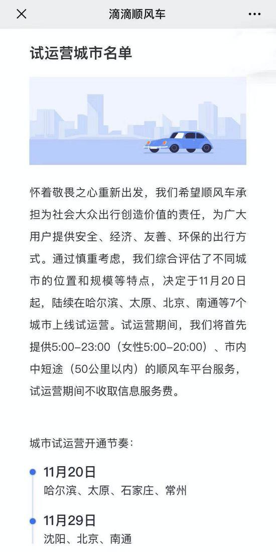 """吉祥彩票官方平台登录_岱庙街道""""不忘初心、牢记使命""""主题教育读书班开班"""