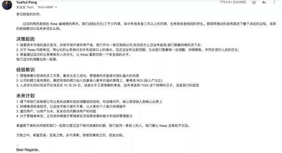 """豪发国际娱乐开户_告别""""溜索时代""""!凉山对坪镇""""溜索改桥""""项目建成完工 从此蜀道不再难"""