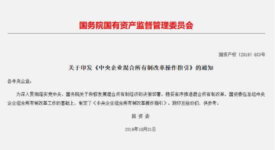 手机微信赌博软件下载,人民日报钟声:唯我独尊必将失败