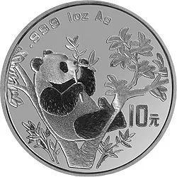熊猫加字银质纪念币盘点:萌得心都要化了