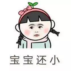 """手机游戏币兑换人民币,两月女婴一夜之间""""心大了"""",武汉协和医院刷新亚洲最小""""换心人""""纪录"""