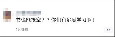 日本乐天国际转运吗|公正新苑 VS 凤湖新城三区在鼓楼谁更胜一筹?