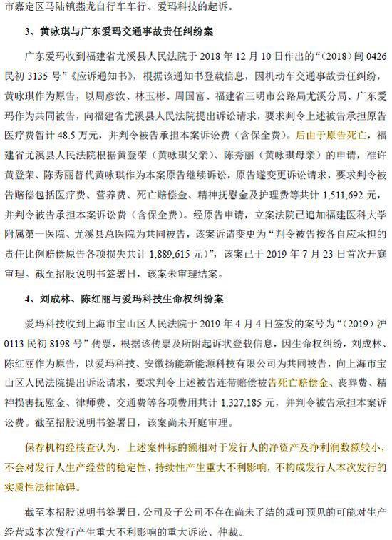 哪个软件看必发指数网,乐视大厦将被拍卖!起拍价6.78亿,贾跃亭刚宣布破产
