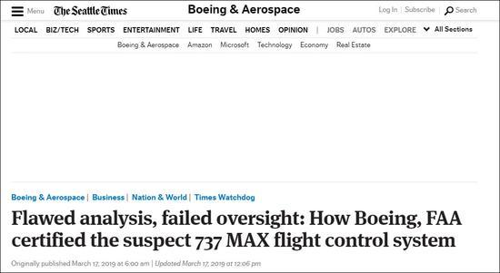 联邦航空局被调查
