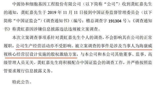 乐发网上娱乐·大和:中国人寿给予买入评级 亚太保险股中首选友邦