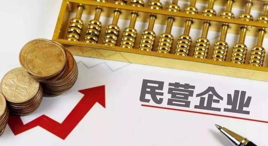 周其仁:中国经济的两条突围之路