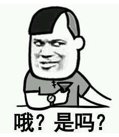 """果敢线上娱乐·阿里回港登顶股王,科创板张网""""捕兽""""还在等谁?"""