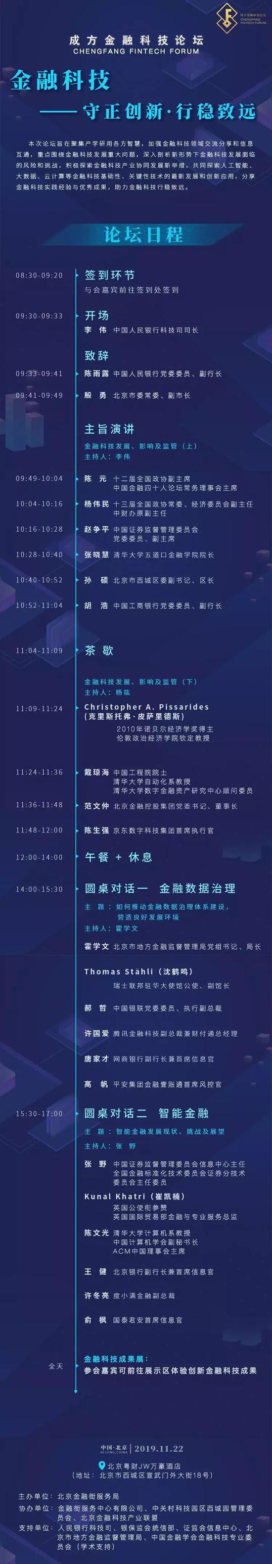 广州游戏娱乐平台代理-双12直播GMV翻一番 蘑菇街直播迎来整体升级