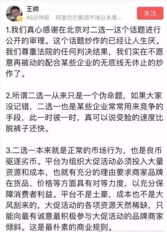 罗丹国际娱乐 - 永清环保原董事长行贿被判15个月 被官员借2千万炒股
