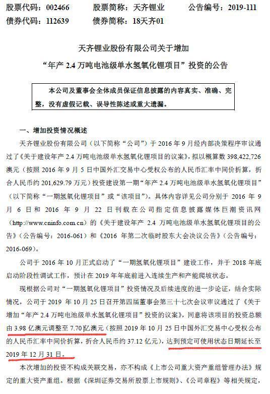 赌钱网站投注_午评:港股恒指涨0.32% 阿里上市临近港交所涨1%