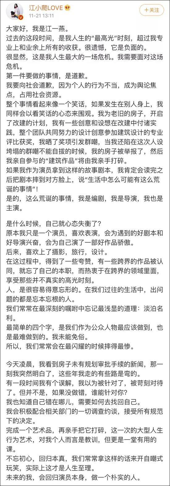 龙8国际娱乐电子老虎机-好人不长命,祸害遗千年