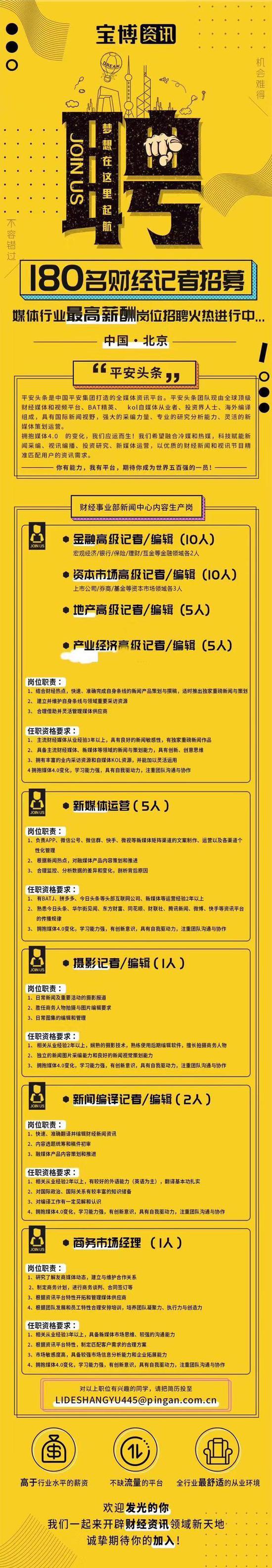 澳门十三第软件·快讯!全球物流巨头落户郑州航空港区,已竞拍项目用地