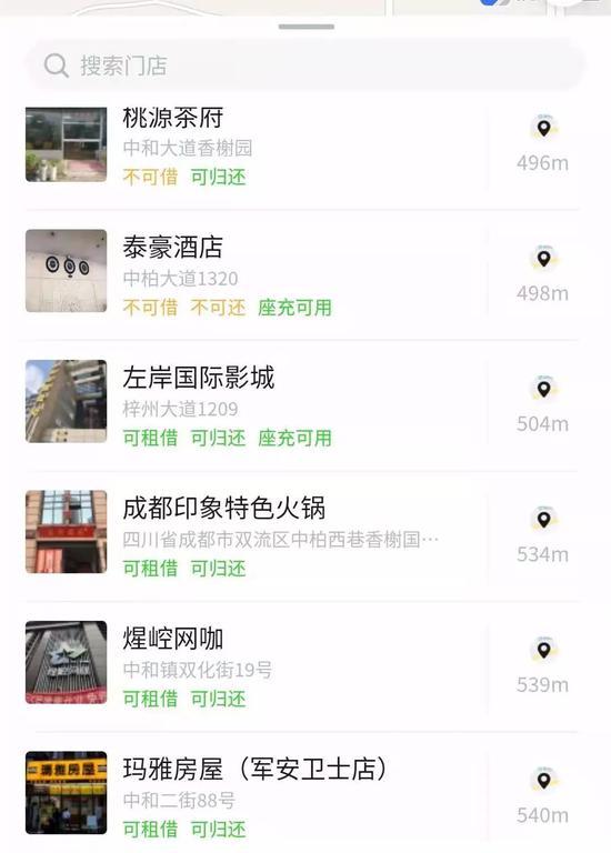今日彩票网站登陆,11.11京东全球好物节累计下单金额超2044亿 创纪录