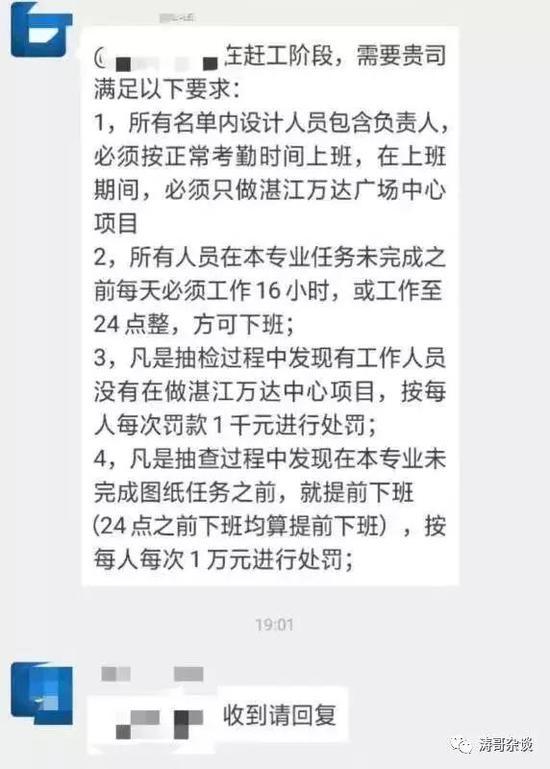 京城娱乐能赢钱吗_四川煤矿事故被困13人全部救出,有三个重要原因