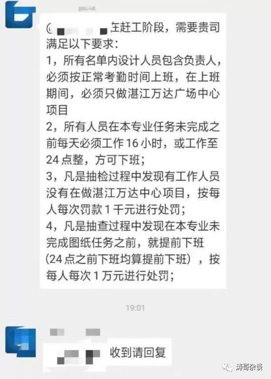 """「博彩关键词优化」""""牛魔王""""归来,全新一代丰田Supra情怀不再?"""