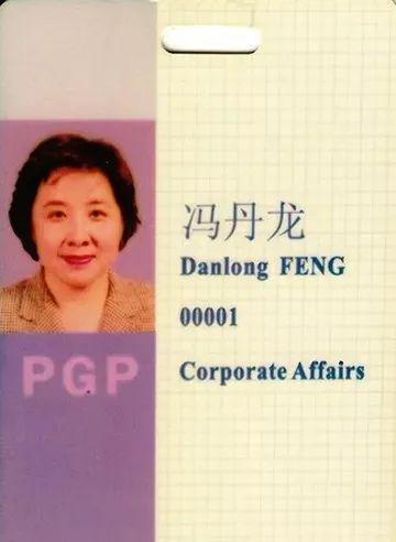 """揭秘政协""""1分钟默哀""""提案人:她是全球最大药企在华00001号员工"""