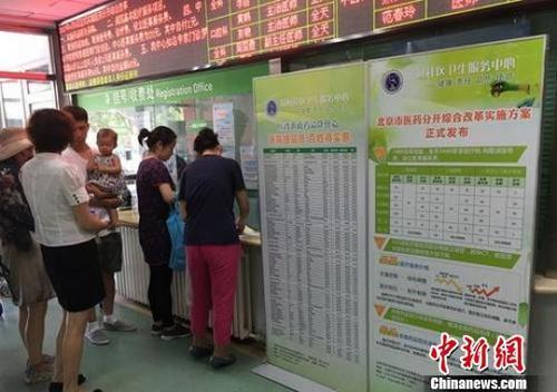 资料图:市民在医院买药。 杜燕 摄