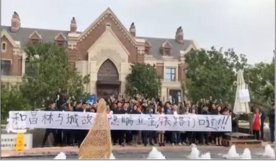 """朱振鑫:中国式买房十大骗局 投资者如何防""""坑""""? 智库"""