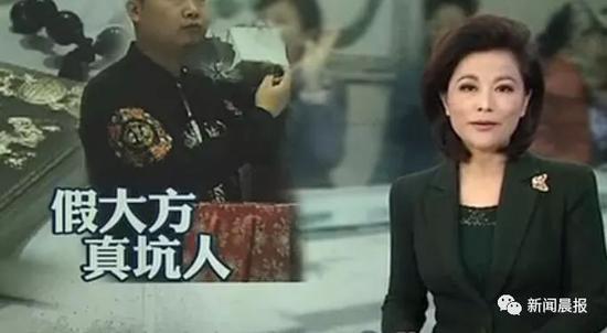 央视曝光四川云南旅游黑幕 玉石进价40标价36000