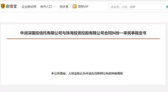 「嘉年华国际娱乐网站」感冒症状不同,用药也不同!一字之差的两种感冒药,千万别再用错