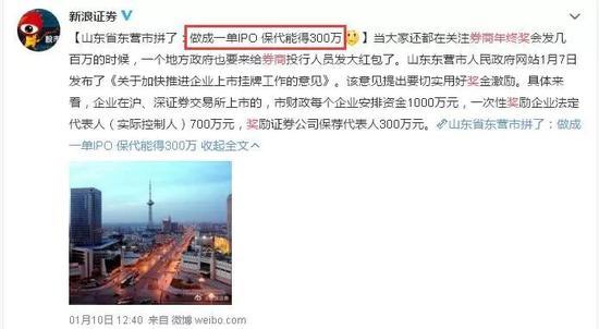 http://www.weixinrensheng.com/zhichang/1433821.html