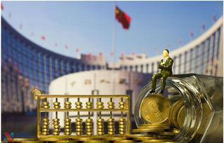 """张涛:如何理解易纲行长所说的""""正常货币政策空间"""""""