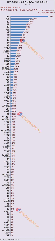 益丰娱乐场现金网|南京公审百亿非法集资大案:庭审直播52万人次观看
