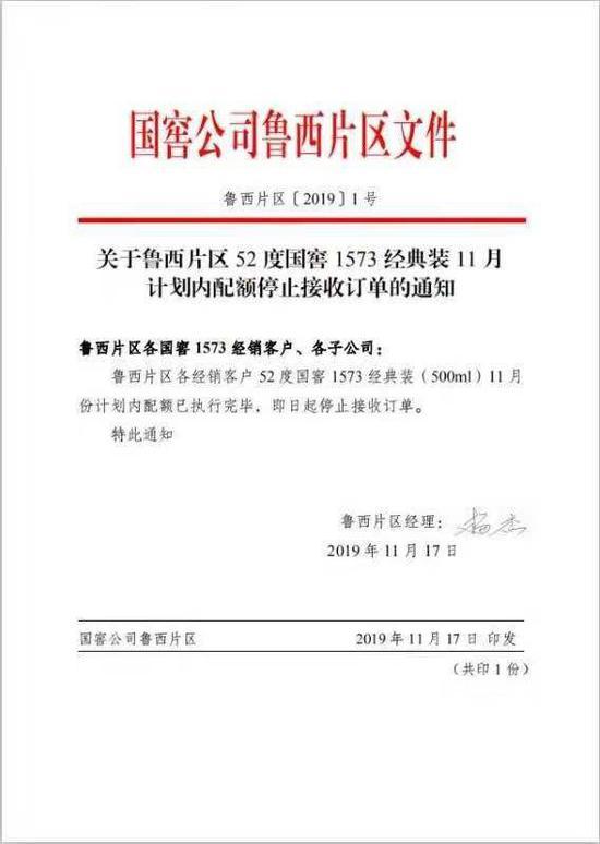 """环亚游戏app苹果 - 从货车中划出!北京消息显示:""""皮卡""""路权大于""""所有货车"""""""