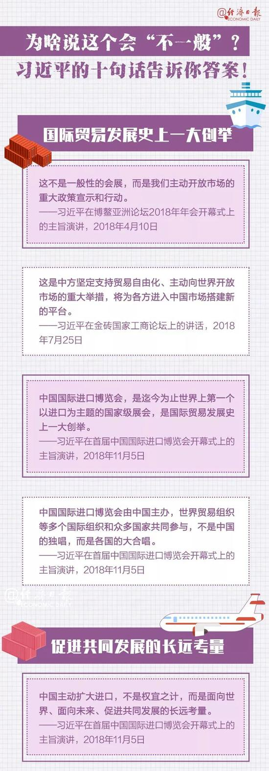 银河网投登录首页 - 健康中国行动启动 国家卫健委主任为何公开感谢李伯清?