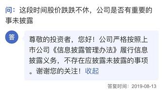 皇家国际娱乐赌博标志 拿下中国75%市场份额后,巴西大豆开始涨价?200万吨北美大豆来华