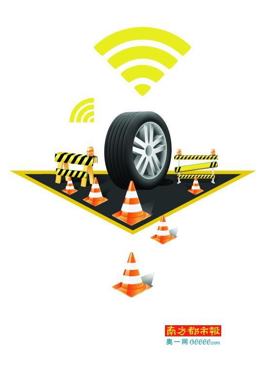 保险成共享汽车投诉重灾区 各平台规定存在明显差异