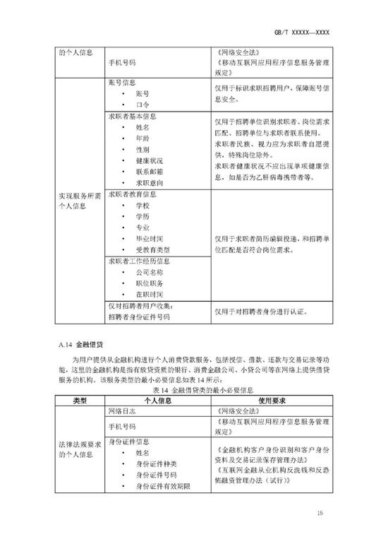 全讯2址3344111|阿里巴巴:贡献中国网上消费增长50%