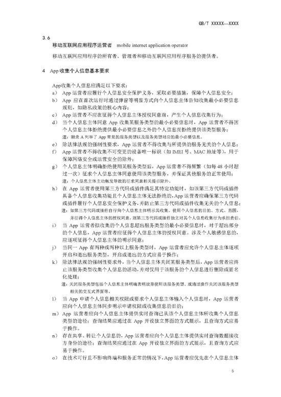 尊爵娱乐场评测,河北省交通运输厅:雄安新区对外骨干交通路网建设7个项目 总投资约995亿元