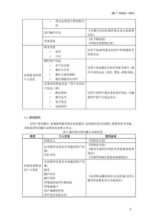 am8.com游戏客户端·人民日报刊文:中国人民从此站起来了