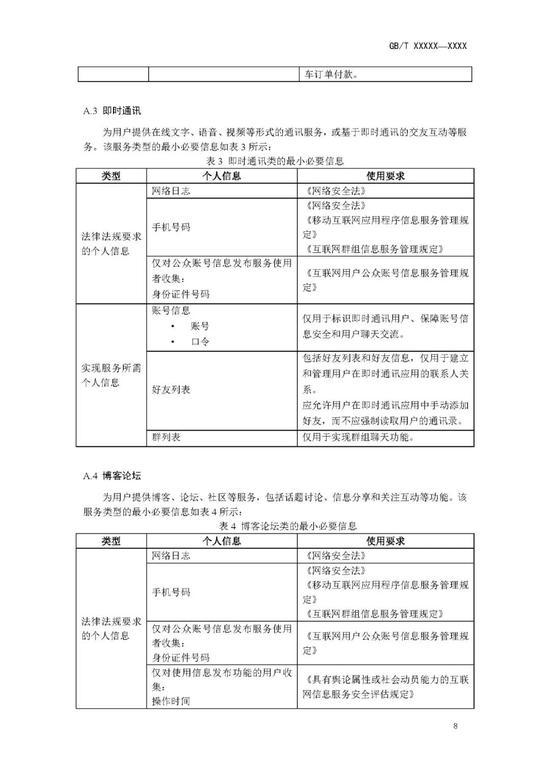金沙游戏规则|国庆假日期间甘肃接待游客2150万人次