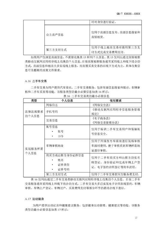 """恒和国际网 - 泰安火车站""""城管服务驿站""""建设完成,预计10日将正式投入使用"""