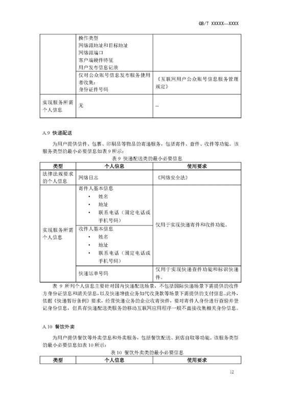 金沙下载链接_比赛or走秀?申花上港球员抵达赛场帅气逼人