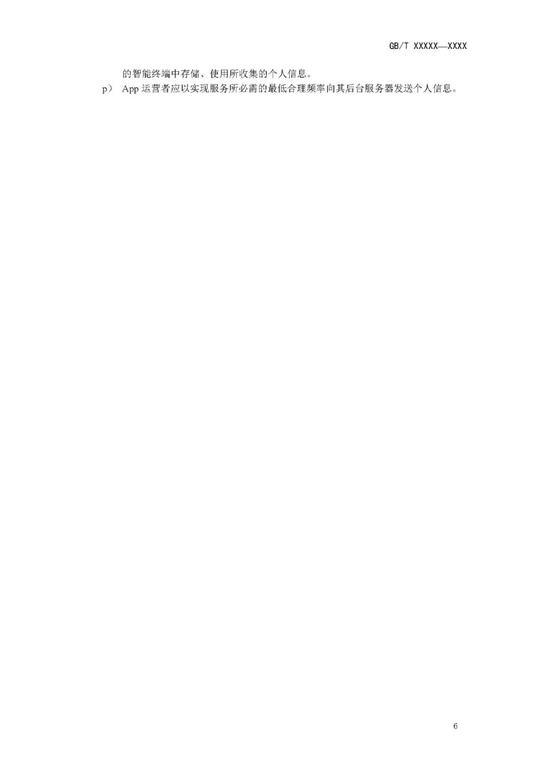 胜博发国际娱乐登录|贝因美新增经营范围,为业绩谋求新的增长点