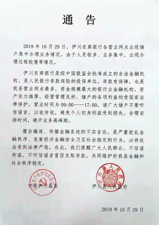 大家赢2826cc-中贝通信:中标中国移动集中招标项目5个标段 将对业绩产生积极影响