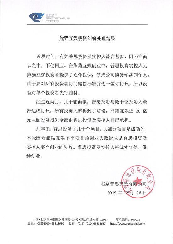 """沉默的""""王校长""""与崛起的中国电竞"""
