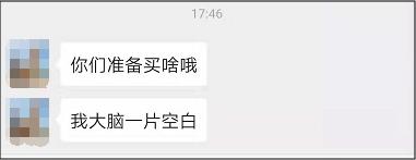 「彩世界相同软件」李晓霞上综艺与结石姐互动 造型时尚网友直呼惊艳