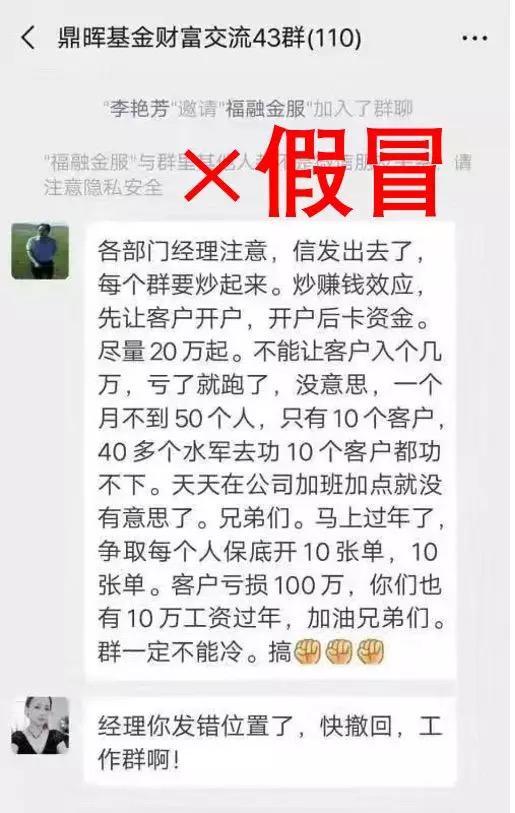 """晨风qq机器人赌博功能软件 枣庄市立足市域特色创新打造""""正义之城·复兴之路""""见义勇为工作品牌"""