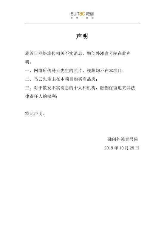 吴中路汉庭赌场视频 - 赫内斯将于明日2点卸任拜仁主席,继任者将以投票方式公布