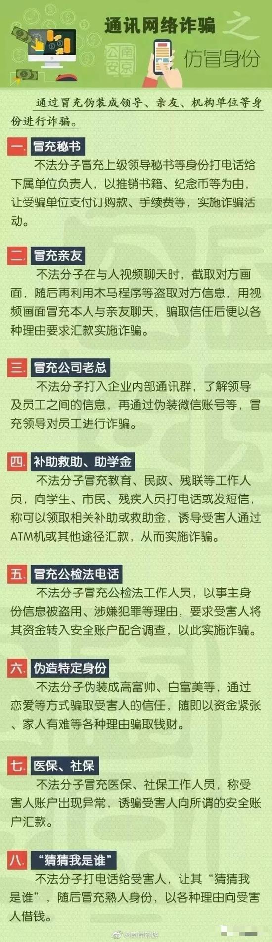 """新泰娱乐登陆·""""蒙古烤全羊""""广州专门店,烤一只卖一只,不是熟客不知道"""
