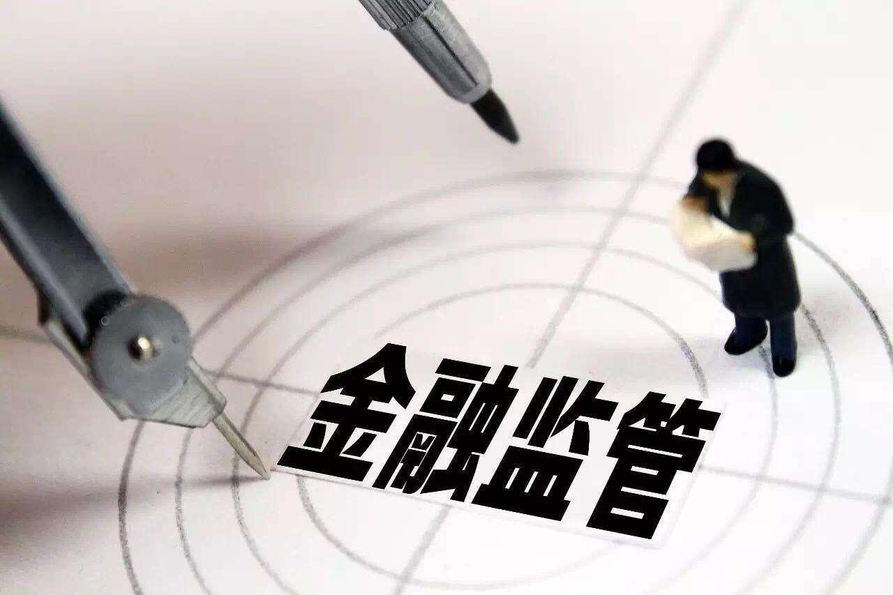 吴晓灵:打造监管科技良性生态圈