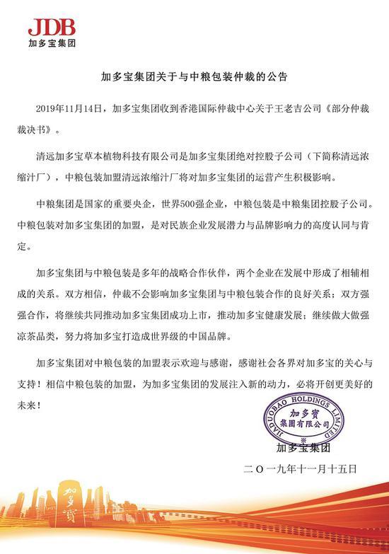 易富彩彩票官网 - 三峡坝区拆除违法建筑 建筑面积约1.3万平方米